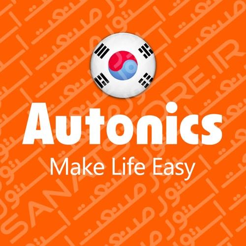 Autonics , آتونیکس