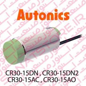 CR30-15AC , CR30-15AO , CR30-15DN , CR30-15DN2
