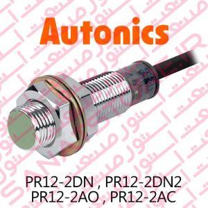 PR12-2DN , PR12-2DN2 , PR12-2AO , PR12-2AC