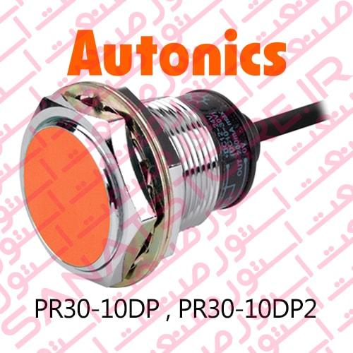 PR30-10DP , PR30-10DP2