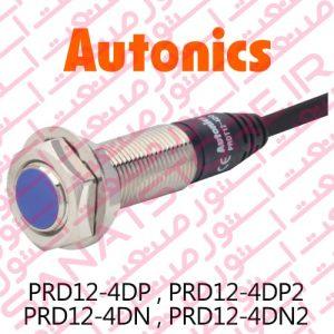 PRD12-4DP , PRD12-4DP2 , PRD12-4DN , PRD12-4DN2