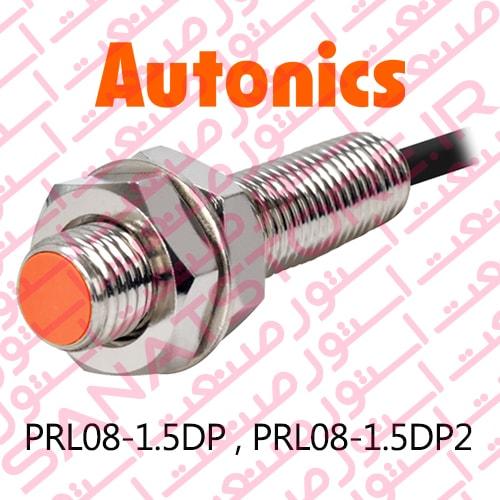 PRL08-1.5DP , PRL08-1.5DP2