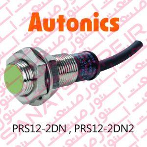 PRS12-2DN , PRS12-2DN2