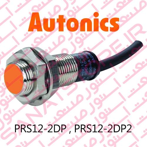 PRS12-2DP , PRS12-2DP2
