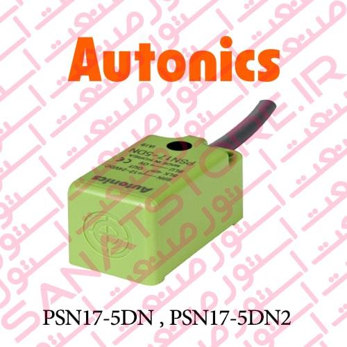 PSN17-5DN , PSN17-5DN2