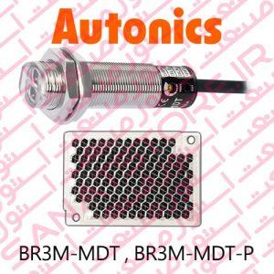 BR3M-MDT , BR3M-MDT-P