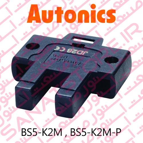 BS5-K2M , BS5-K2M-P