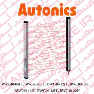 BWC40-04H , BWC40-10H , BWC40-12H , BWC80-14H , BWC40-16H , BWC40-18H , BWC40-20H