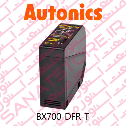 BX700-DFR-T