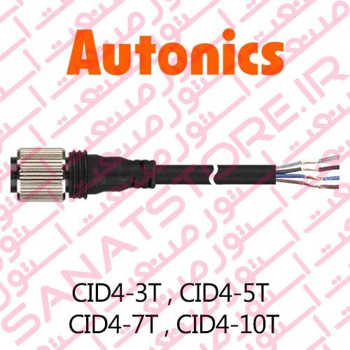 CID4-3T , CID4-5T , CID4-7T , CID4-10T