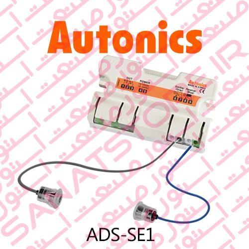 ADS-SE1