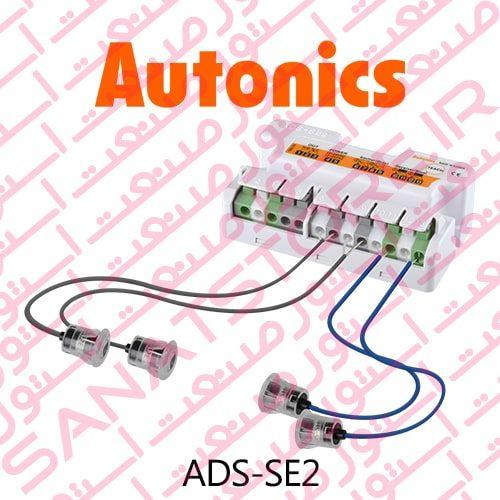 ADS-SE2