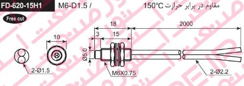 سنسور فیبر نوری آتونیکس مدل FD 620 15H1 - سنسور فیبر نوری آتونیکس Autonics مدل FD-620-15H1