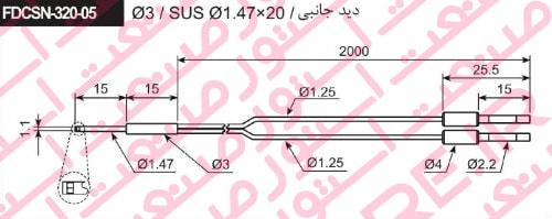ابعاد سنسور فیبر نوری آتونیکس مدل FDCSN-320-05