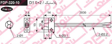 ابعاد سنسور فیبر نوری آتونیکس مدل FDP-320-10