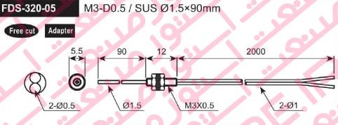 ابعاد سنسور فیبر نوری آتونیکس مدل FDS-320-05