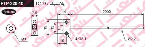 ابعاد سنسور فیبر نوری آتونیکس مدل FTP-320-10