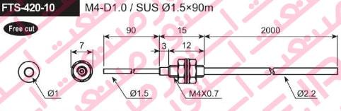 ابعاد سنسور فیبر نوری آتونیکس مدل FTS-420-10