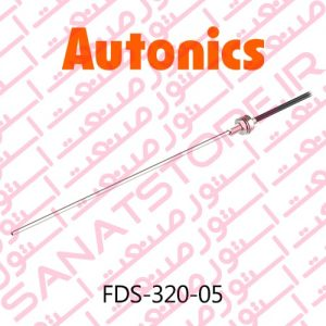 FDS-320-05