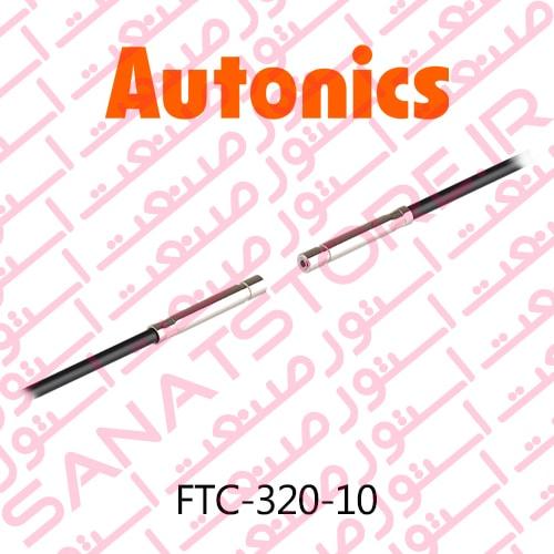 FTC-320-10