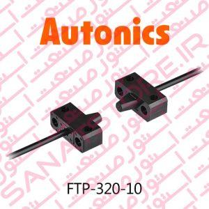 FTP-320-10
