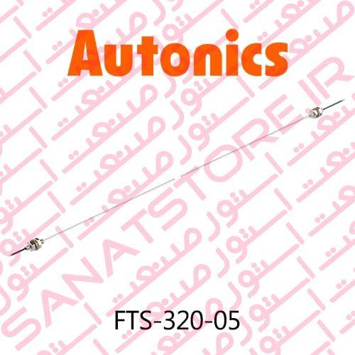 FTS-320-05