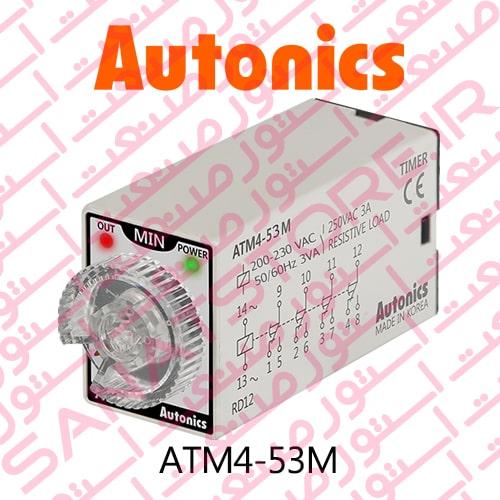ATM4-53M