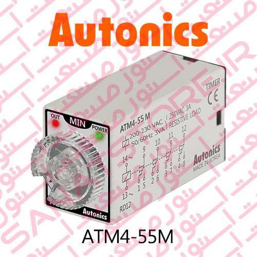 ATM4-55M