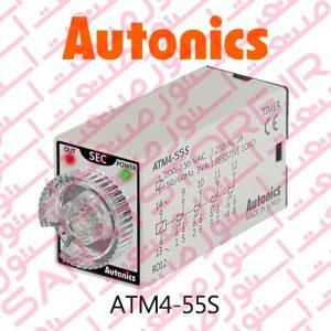 ATM4-55S
