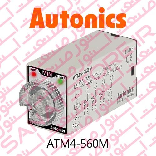 ATM4-560M