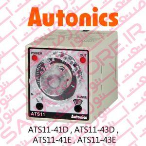 ATS11-41D , ATS11-43D , ATS11-41E , ATS11-43E