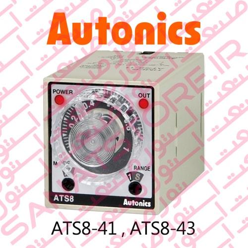 ATS8-41 , ATS8-43