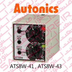 ATS8W-41 , ATS8W-43