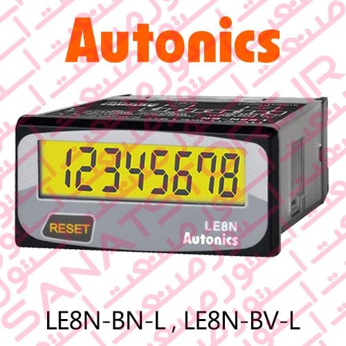 LE8N-BN-L , LE8N-BV-L