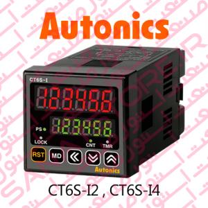 CT6S-I2 , CT6S-I4