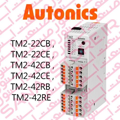 TM2-22CB , TM2-22CE , TM2-42CB , TM2-42CE , TM2-42RB , TM2-42RE