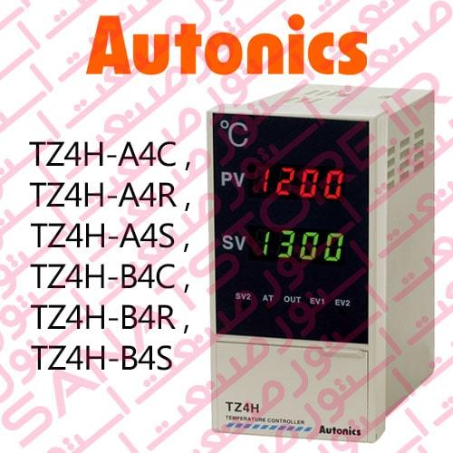 TZ4H-A4C , TZ4H-A4R , TZ4H-A4S , TZ4H-B4C , TZ4H-B4R , TZ4H-B4S