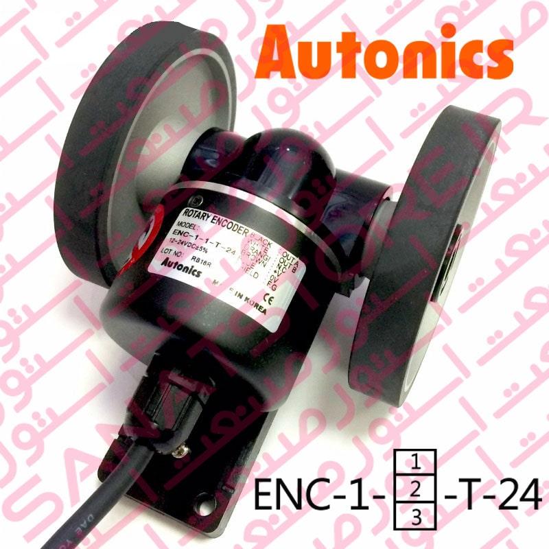 روتاری اینکودر چرخ دار آتونیکس Autonics سری ENC