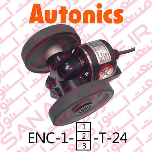 روتاری اینکودر چرخ دار آتونیکس Autonics