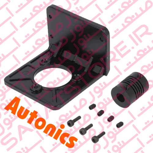 کوپلینگ و پایه نگه دارنده روتاری اینکودر آتونیکس Autonics سری E50S