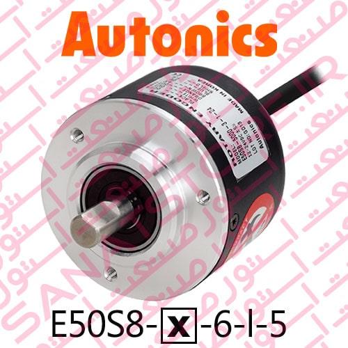Autonics Line Driver Rotary Encoder E50S Series