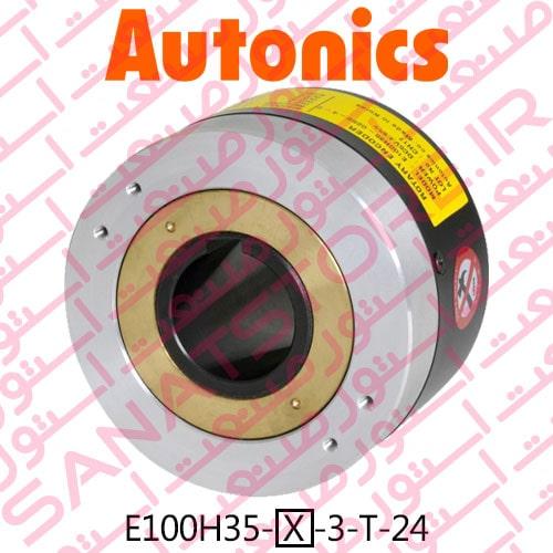 Autonics Rotary Encoder E100H35 Series