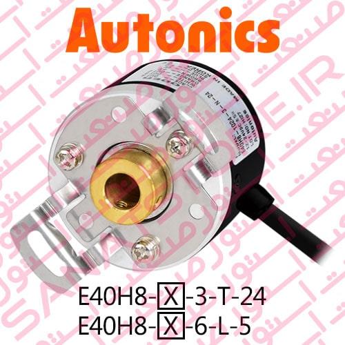 Autonics Rotary Encoder E40H8 Series