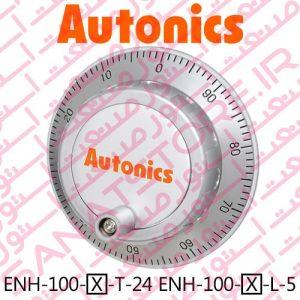 Autonics Rotary Encoder ENH Series
