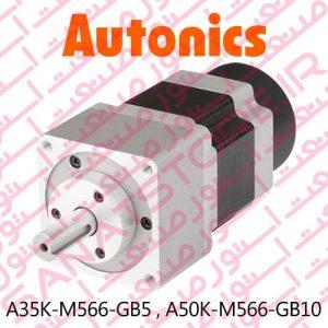 A35K-M566-GB5 , A50K-M566-GB10