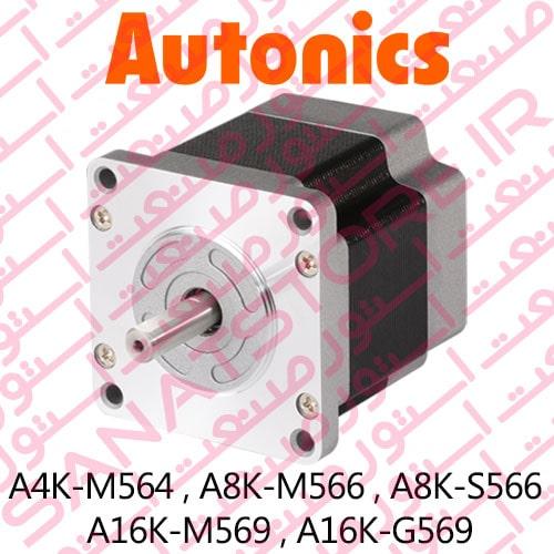 A4K-M564 , A8K-M566 , A8K-S566 , A16K-M569 , A16K-G569