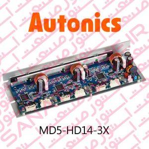 MD5-HD14-3X