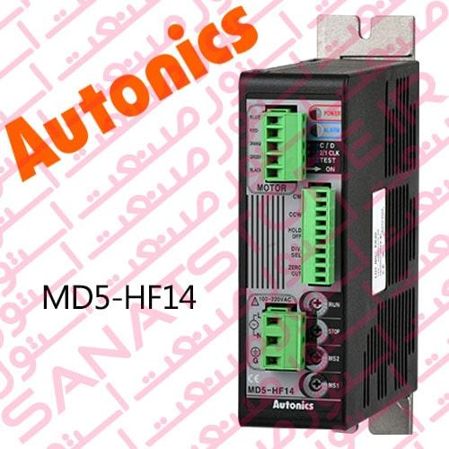 MD5-HF14
