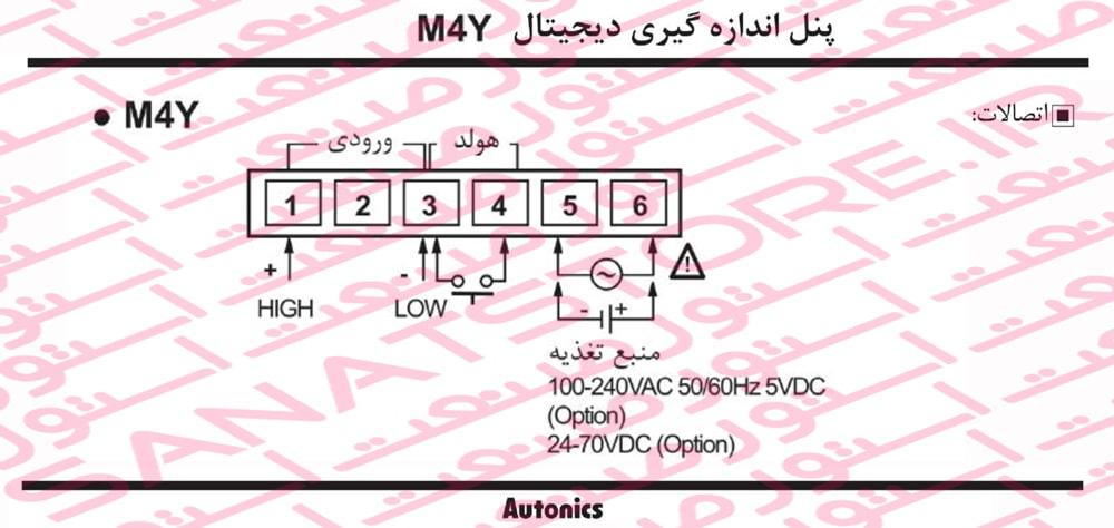 راهنمای نصب پنل میتر های دیجیتال آتونیکس Autonics سری M4Y