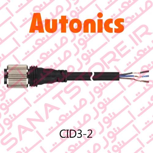کابل کانکتوری آتونیکس CID3-2